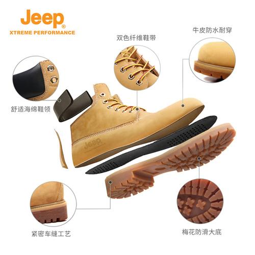 【经典款】Jeep吉普踢不烂马丁靴男高帮鞋户外经典工装防水大黄靴