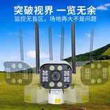Smart wireless camera home outdoor monitor mobile phone remote wifi network outdoor HD night vision set