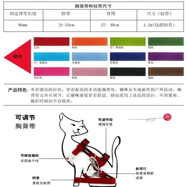 RedDingo kitty cat leash harness rope chain stroll out cat vest pet dog outdoor anti-break Ruiding
