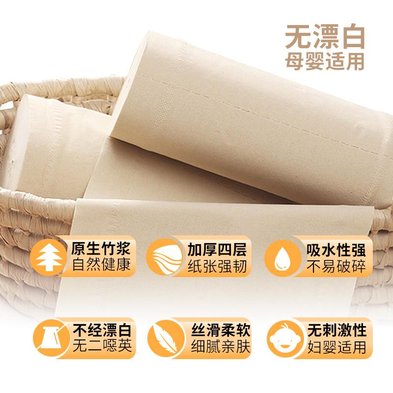 丝飘纸巾卷纸卫生纸家用实惠装无芯厕所纸卷筒纸整箱擦手纸14卷