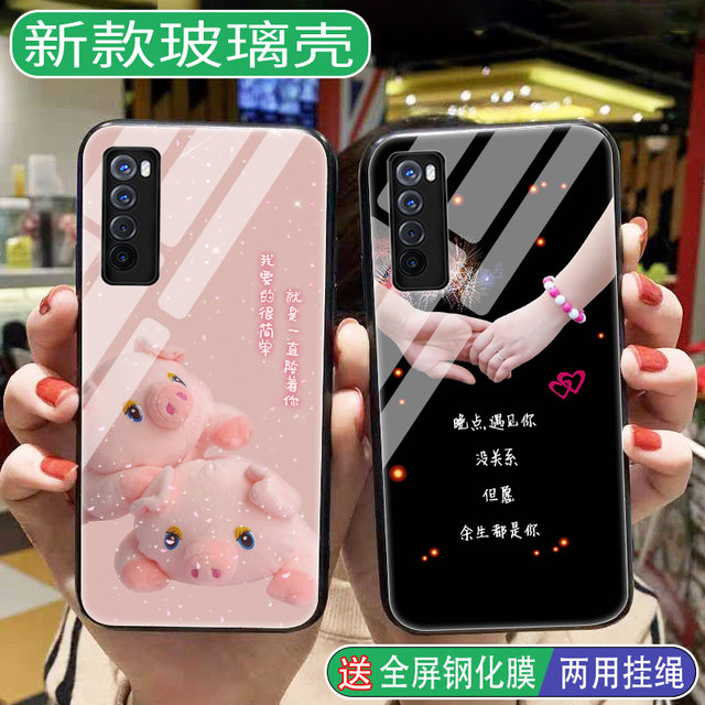Huawei NOVA7 mobile phone shell glass mirror NOVA7PRO ultra-thin mobile phone set NOVA7SE thin full-bed soft silicone anti-shell new personality female model simple fashion INS style tide