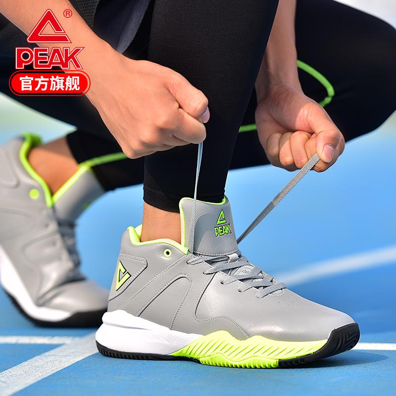 夏季水泥地耐磨防滑战靴室外运动球鞋男 2019 匹克新款篮球鞋男高帮