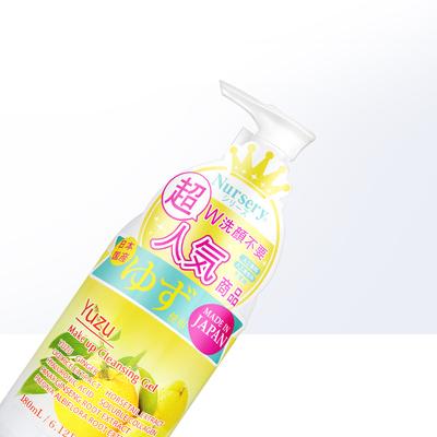 【国内现货】日本Nursery娜斯丽柚子卸妆乳啫喱温和180ml进口敏感