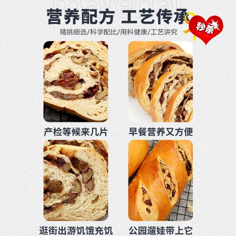 列巴俄罗斯大面包大列巴新疆全麦坚果西式早餐零食核桃仁500g包邮 No.2