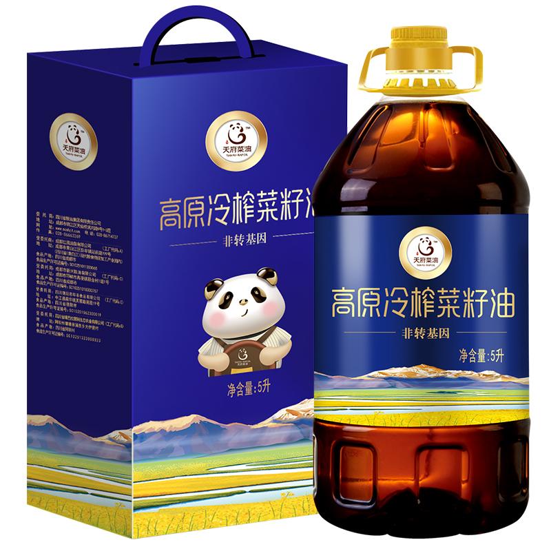 天府菜油高端礼盒装四川高原冷榨工艺菜籽油非转基因优质食用油5L