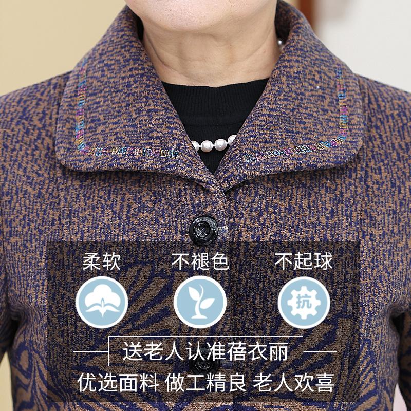 中老年人女装秋装外套奶奶秋冬妈妈冬装加绒加厚棉袄太太春秋上衣