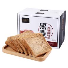 【无蔗糖】黑麦吐司面包1000g