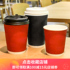 Pujing Corrugated Cup Disposable Paper Cup Thickened Coffee Cup Milk Tea Cup Soy Milk Beverage Packing Cup With Lid Customization