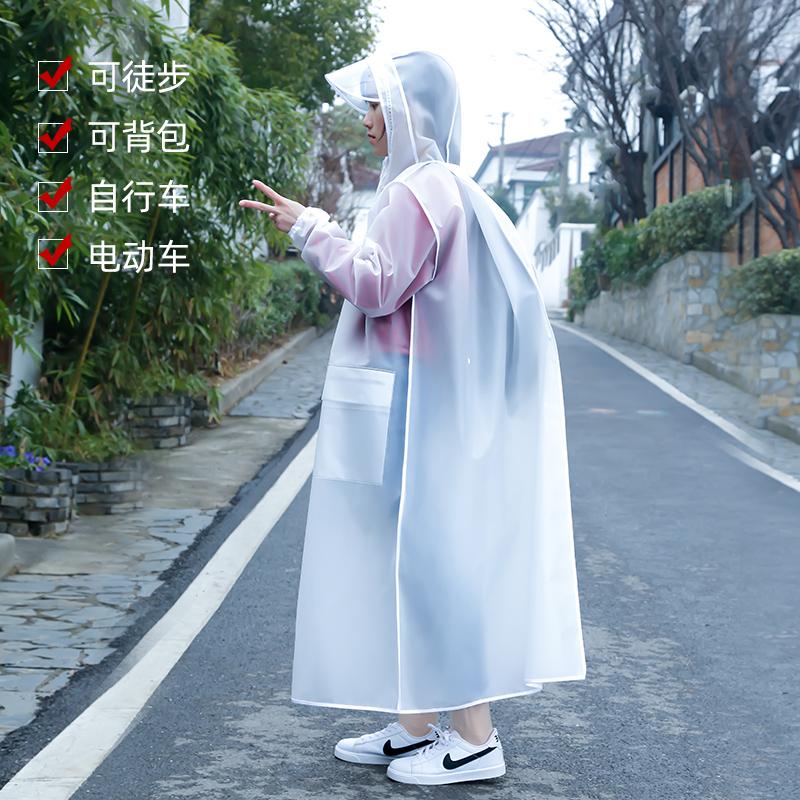雨衣女男成人时尚透明双帽檐全身防护暴雨电动瓶车单人长款雨披ZY