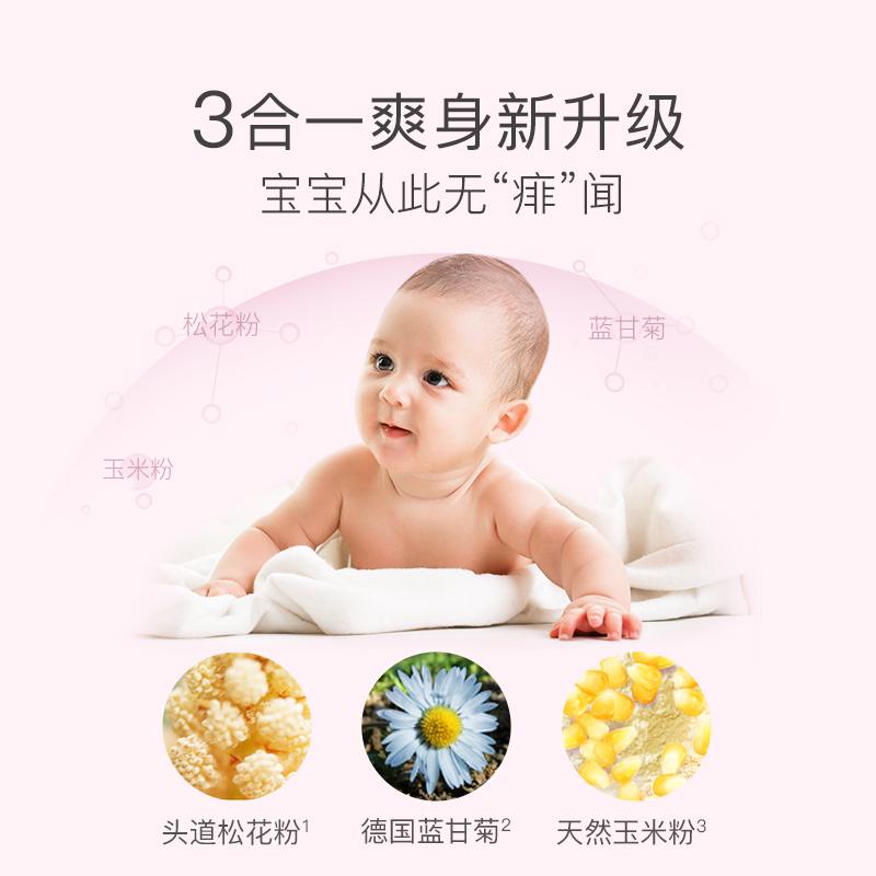 贝德美婴儿爽身粉新生儿童天然正品粉扑四季通用宝宝玉米痱子粉