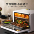 Daewoo steaming and oven integrated machine household small 2021 new desktop steaming and frying electric oven K6 official flagship store