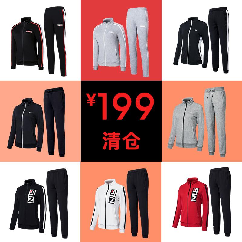 乔丹女装运动套装2020秋冬新款女子健身跑步套装休闲针织服装裤装