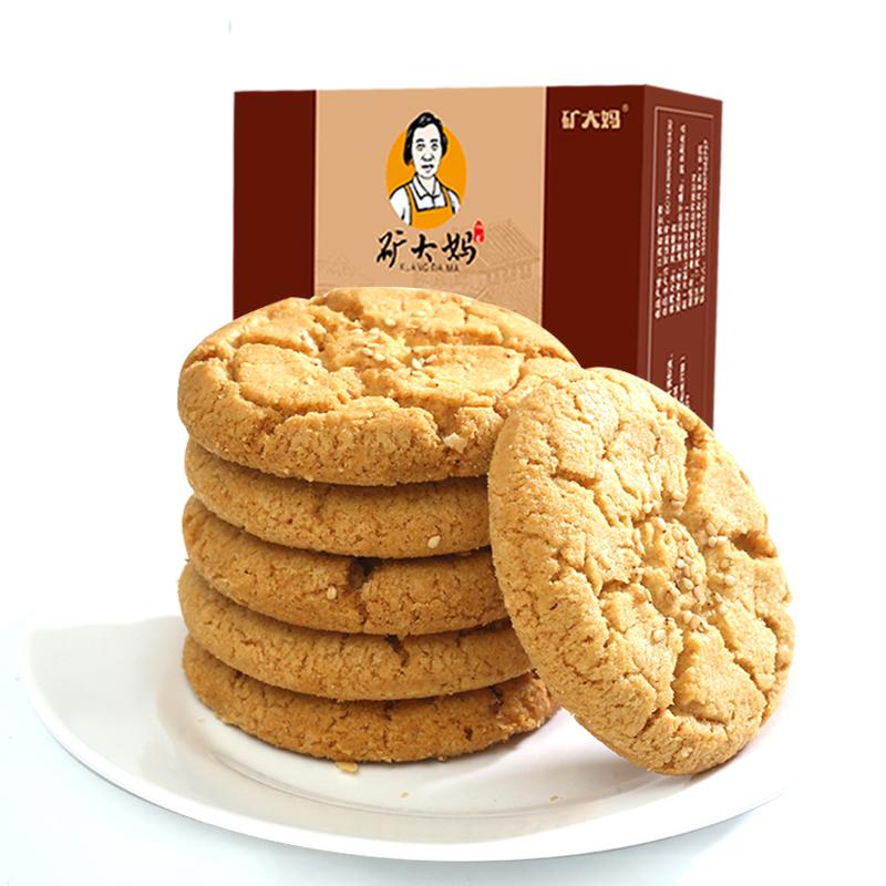 矿大妈江西特产核桃酥饼干宫廷整箱老式传统糕点办公休闲零食240g