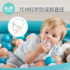 KUB can be better than ocean ball thickening elastic bubble ball baby toy baby color ball children's toy ball pool