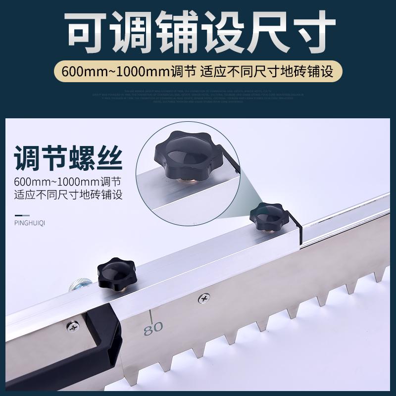 瓷砖平灰器铺贴砖地砖专用平沙找平自动神器工具新型辅助瓦工耙子