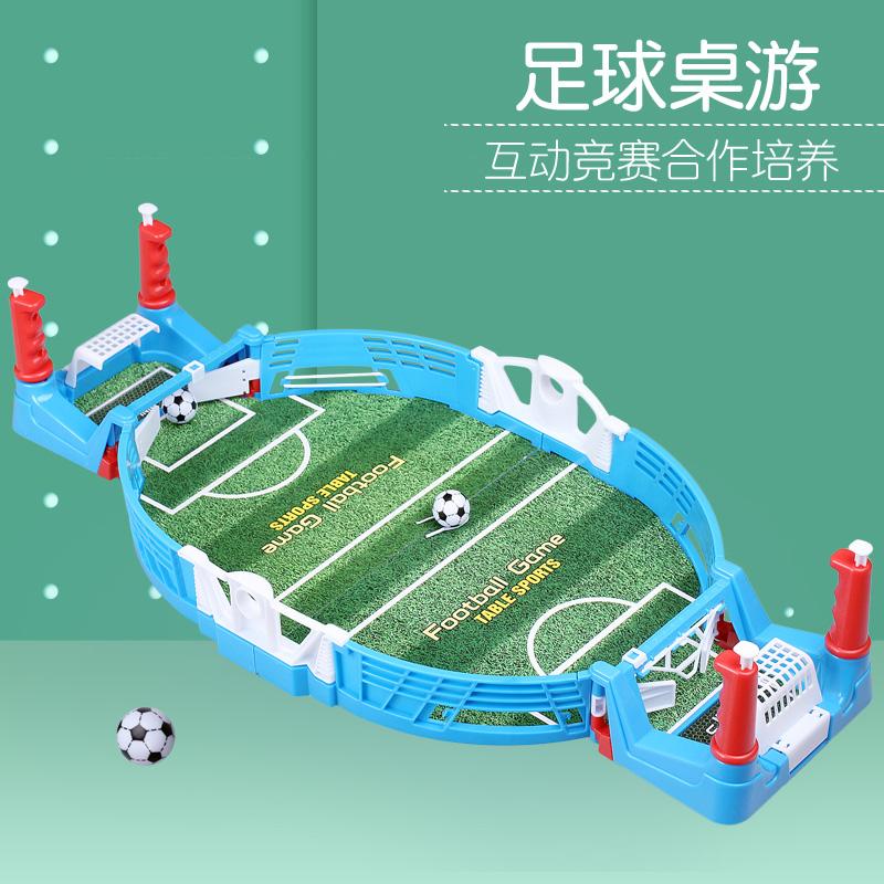 儿童桌游足球玩具亲子益智互动双人对战桌面手指篮球男孩游戏机