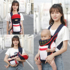 Baby sling for baby outing, simple front and rear dual-use, multifunctional newborn child, horizontal front holding back baby artifact