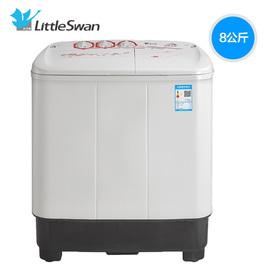 小天鹅8公斤kg双桶双缸半自动洗衣机大容量家用小型宿舍TP80VDS08