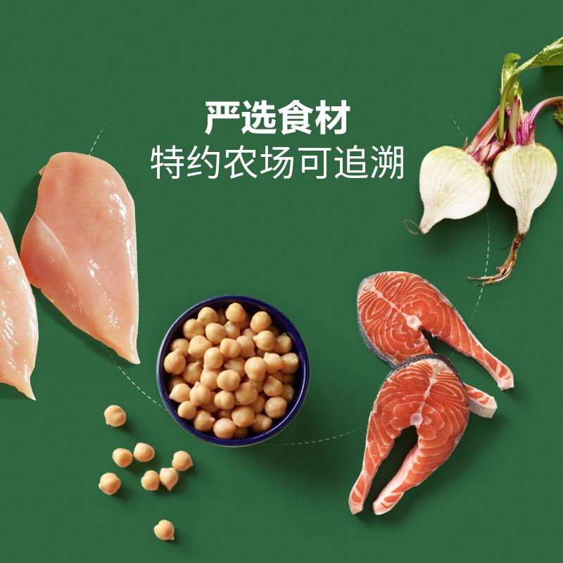 【新品】Nutro美士进口猫粮三文鱼糙米通用天然成猫粮14磅/6.35kg优惠券