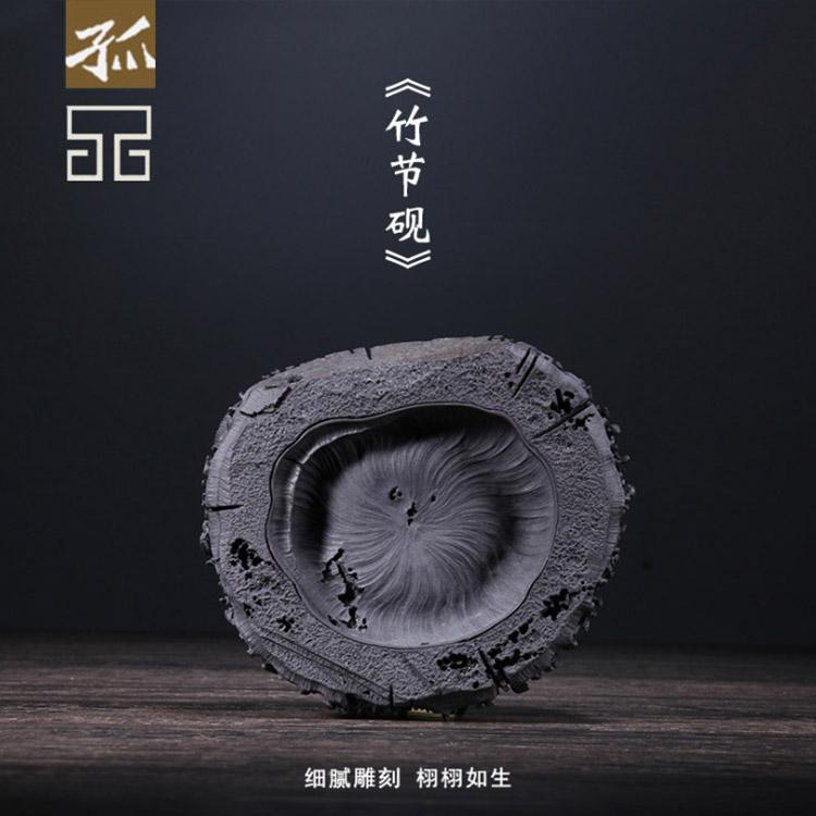 孤品竹节大师手工雕刻原石四大名砚