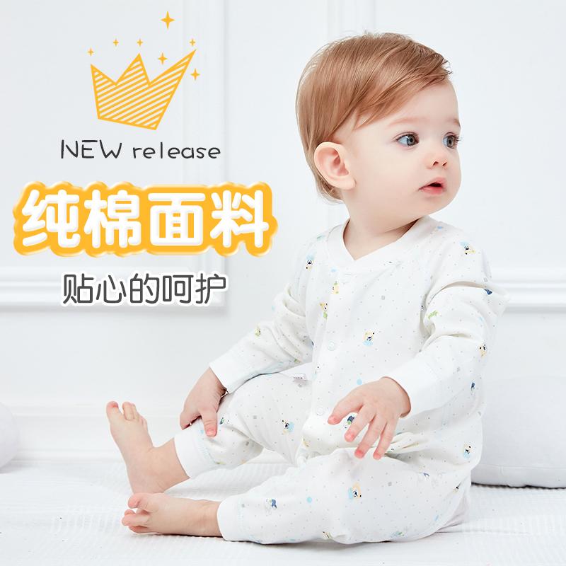 婴儿连体衣春秋纯棉睡衣男新生儿衣服女初生宝宝哈衣春装内衣爬服