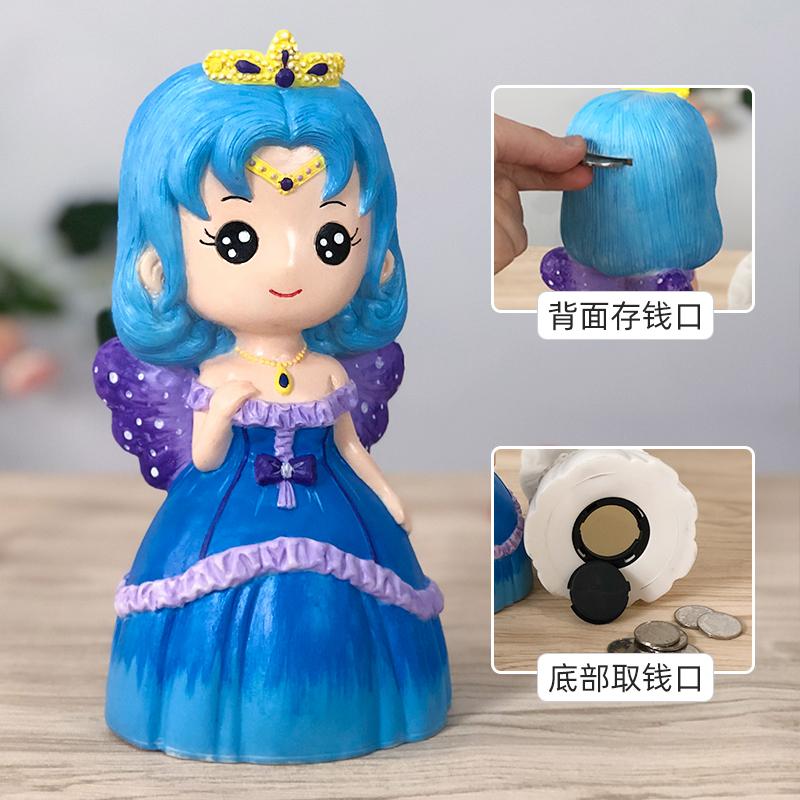 儿童diy手工玩具涂色石膏娃娃彩绘搪胶白模存钱罐公仔女创意礼物