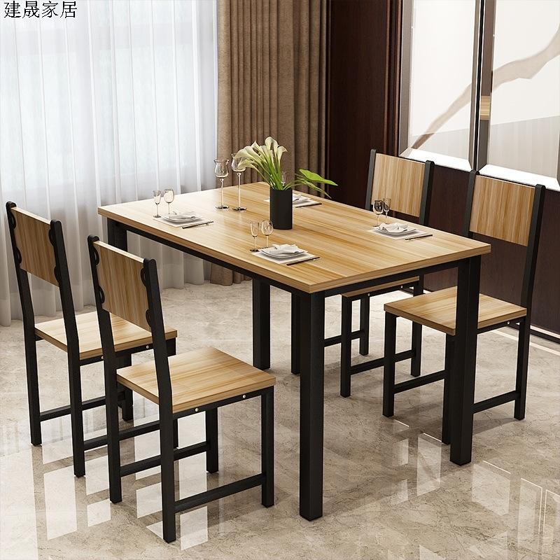 椅组合家用饭桌快餐厅