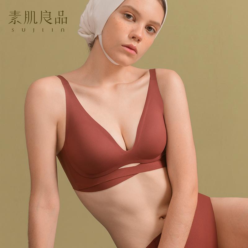 素肌内衣女收副乳小胸聚拢无钢圈深 姓感无痕文胸上托调整型胸罩  V