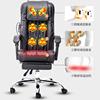 千舒语办公室按摩椅子家用全身全自动小型户迷你电动多功能电脑椅