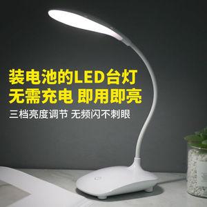可插電干性裝家用臺燈學生學習護眼S床頭臥室宿舍小夜燈