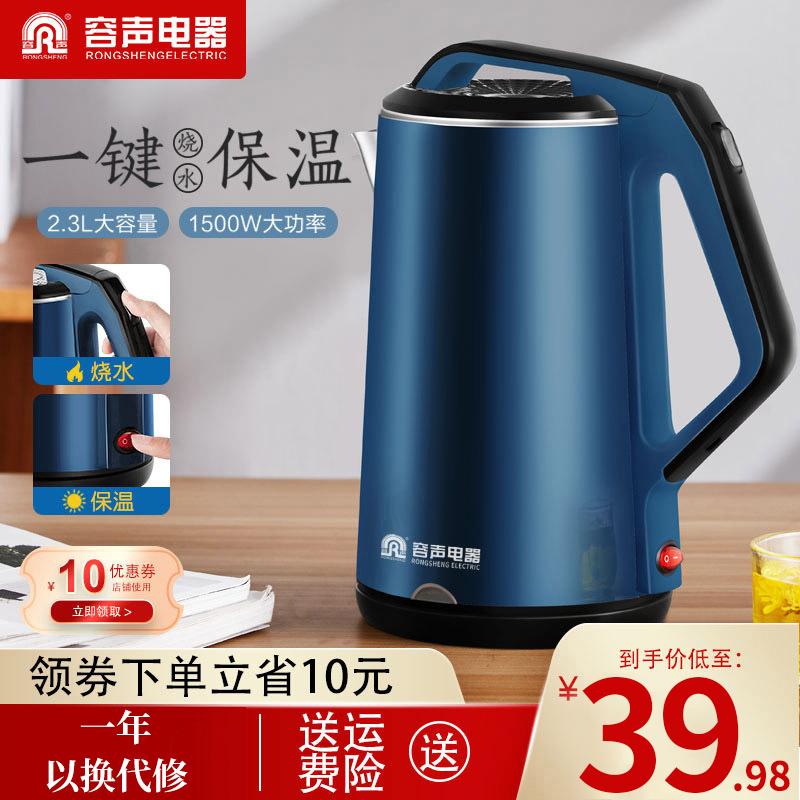 恒温全自动煮开水壶大容量快壶