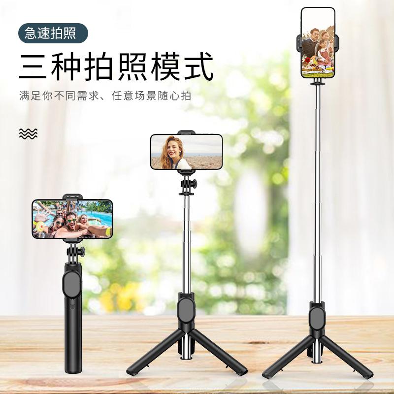 抖音自拍神器适用vivo苹果手机自拍杆防抖华为手机专用oppo自照杆自拍杆稳定器直播支架三脚架拍照抖音神器