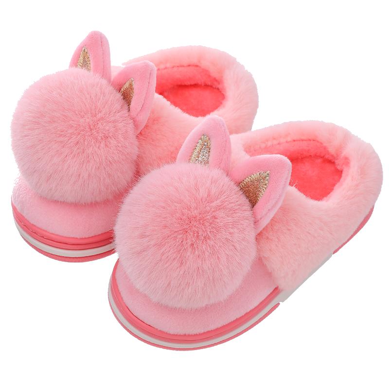 儿童大毛球里外加绒防滑兔子拖鞋满19元可用5元优惠券
