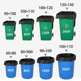 大垃圾袋大号加厚黑色酒店物业商用60环卫80特大超大塑料袋一次性