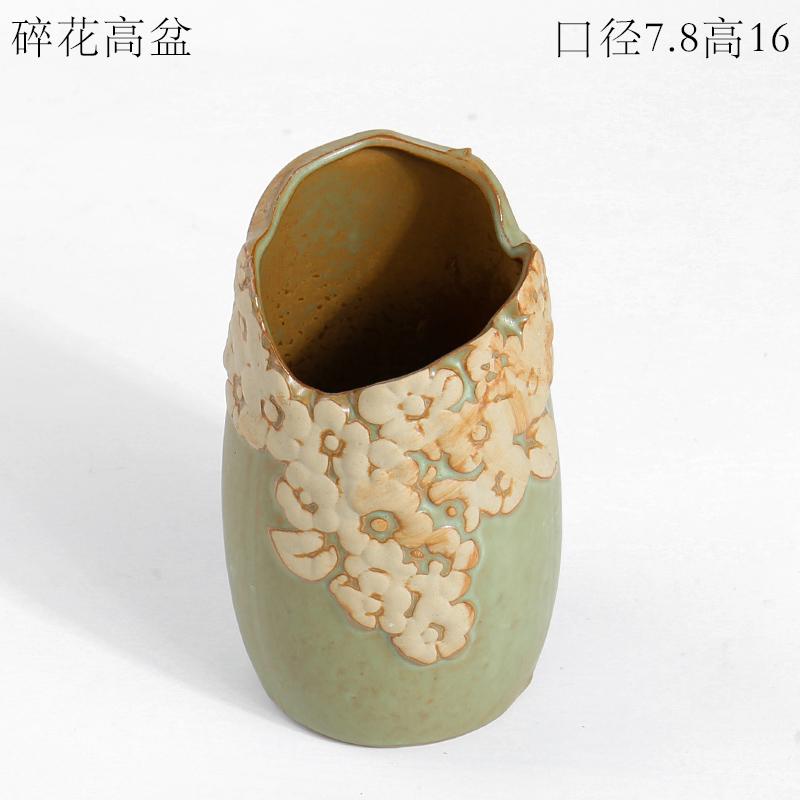 高筒款多肉悬崖老桩绿植物花盆器创意个性现代简约陶瓷中