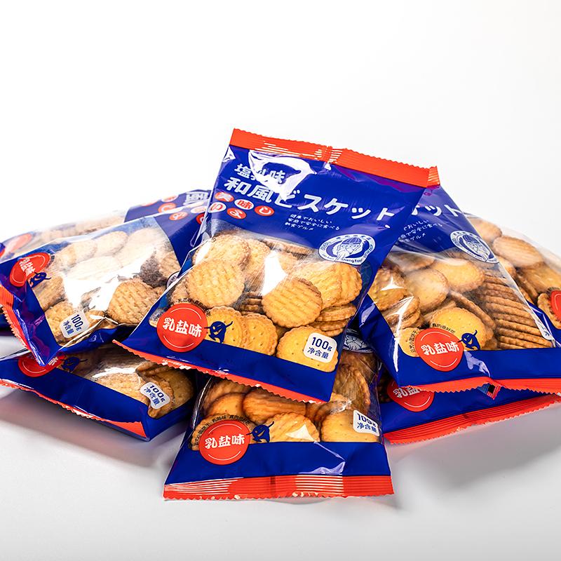 网红零食日式小圆饼干海盐味奶盐日本北海道天日盐雪花酥饼干