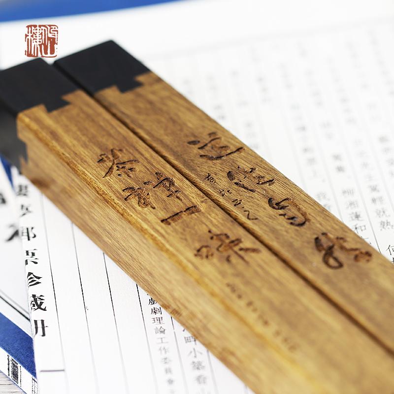 顺丰定制logo刻字文房四宝用品压尺