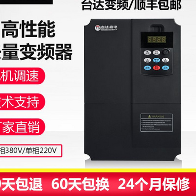 Delta converter 1.5KW2.2KW5.5KW7.5KW11KW 380V single phase 220V three phase inverter