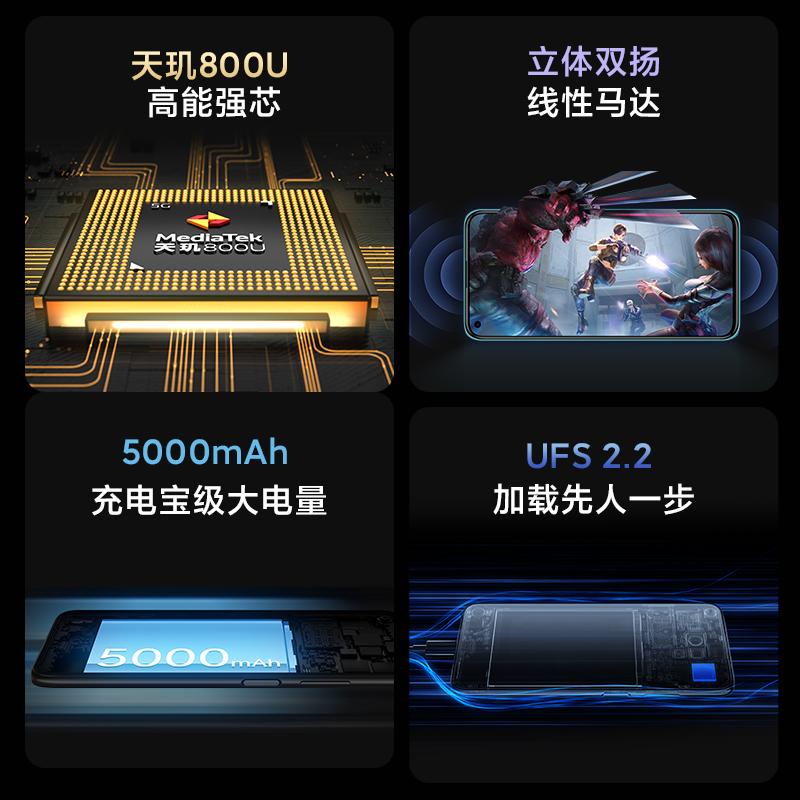 5G 拍照智能机手机全面屏学生小米官方正品全网通手机 800U 天玑 note9 红米 5G 9 Note Redmi 小米 xiaomi