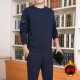ibelee track suit men's autumn and winter casual two-piece dress big yards Daddy middle-aged plus velvet sportswear