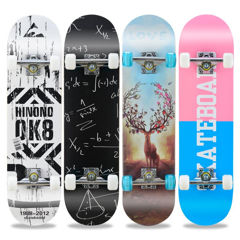 劲腾双翘滑板初学者青少年公路刷街成人儿童男女生四轮专业滑板车