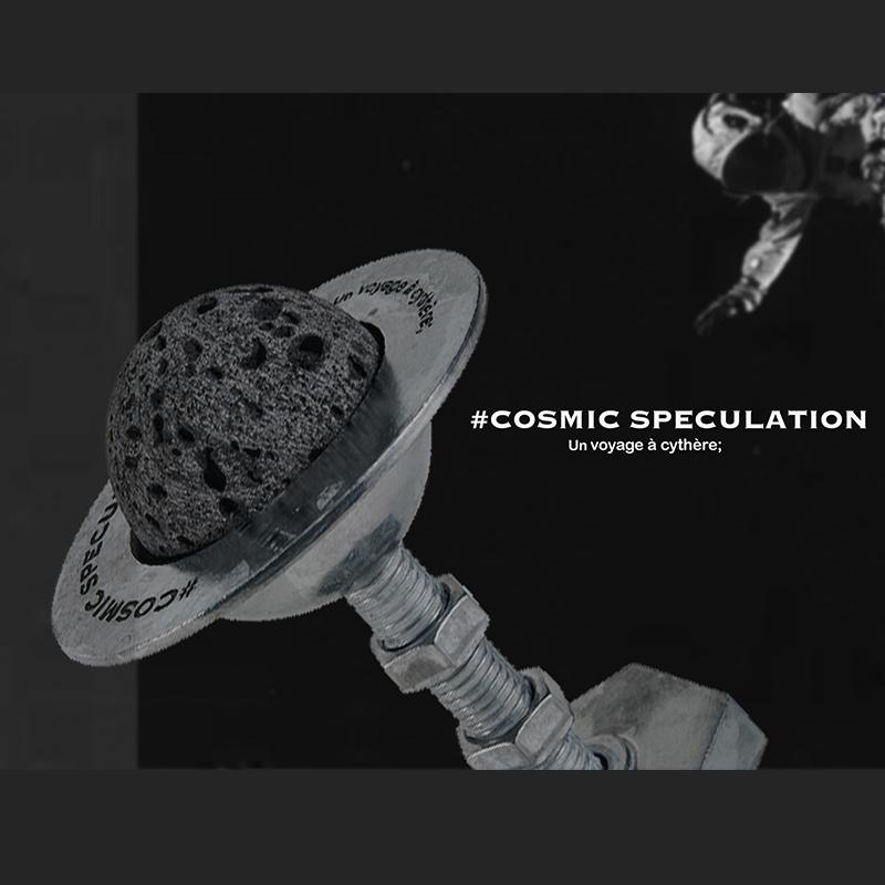 发射器黑洞石扩香 基西拉岛之游 猜想 宇宙 Speculation Cosmic