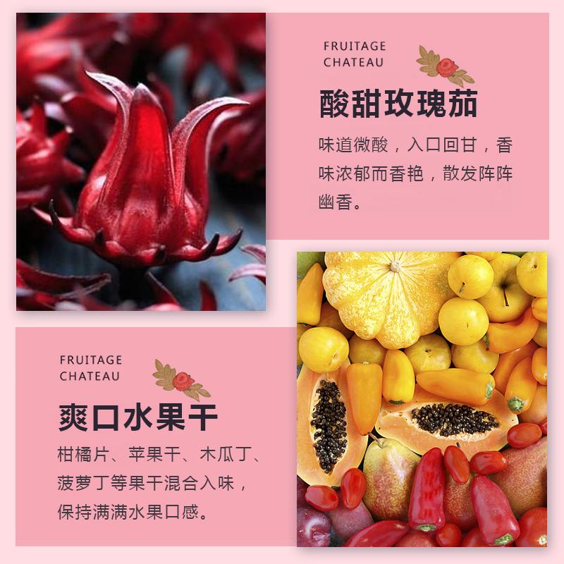 茶维多利亚婚礼德国进口花果茶网红水果茶手工冷泡茶果茶 布兰兔