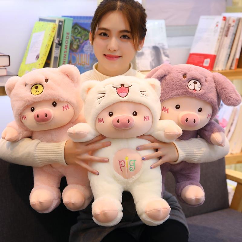 可爱小猪猪公仔毛绒玩具卡通猪布娃娃女生床上抱着睡觉女孩玩偶萌