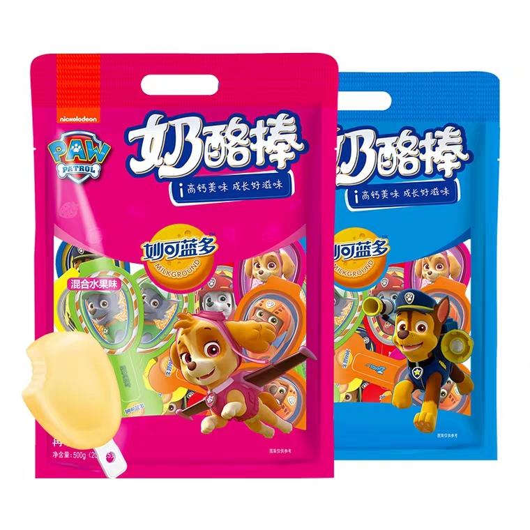袋 500gX2 妙可蓝多汪汪队棒棒奶酪儿童高钙奶酪棒乳酪奶油芝士零食