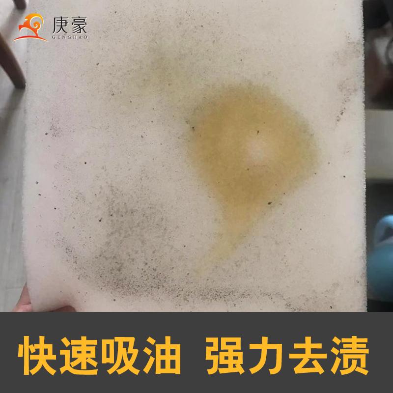 柔软吸水吸油海绵强力去污去渍清洁洗碗耐用工业过滤大块海绵定制