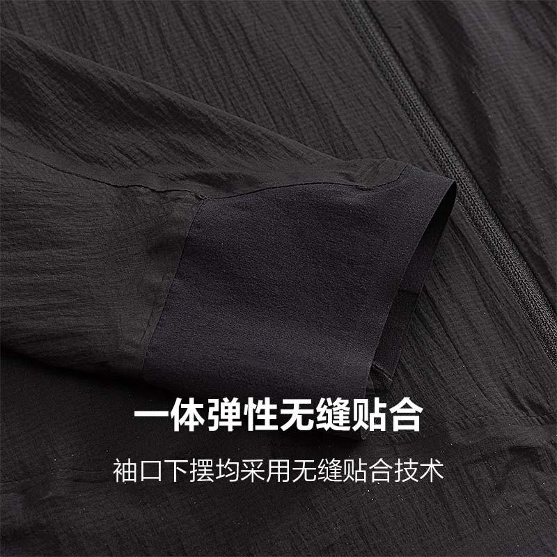 它就是你 商务休闲夹克防水透气轻薄皮肤风衣  第二层皮肤