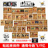 One Piece wanted posters kraft paper poster reward that Luffy animation around the dormitory wall papering wallpaper
