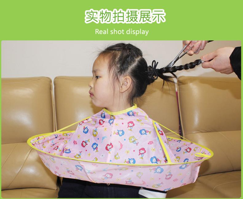 儿童理发围布宝宝剃头剪头发斗篷婴儿剪发不粘发围布围兜家用神器