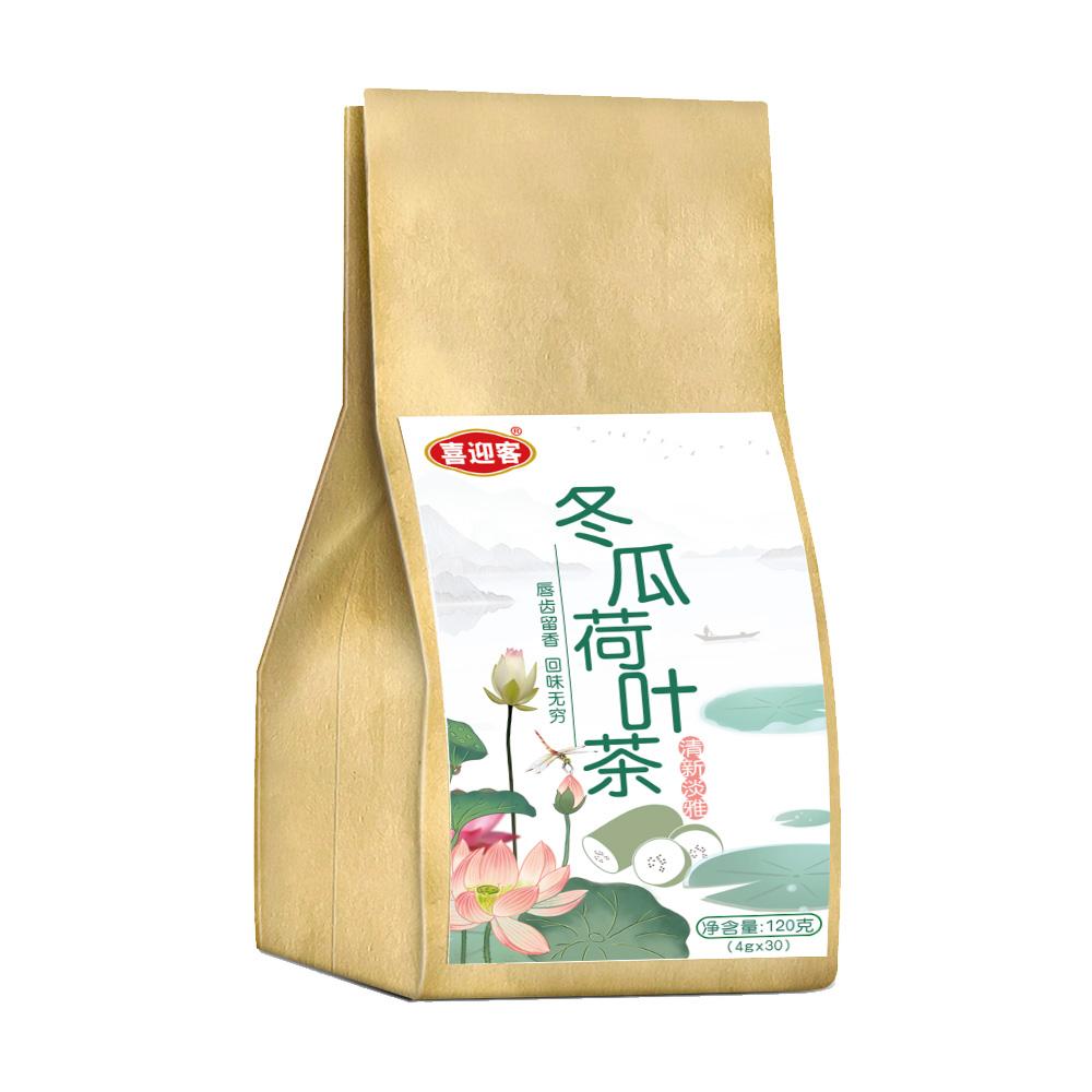 喜迎客荷叶茶冬瓜荷叶茶纯干玫瑰花茶袋泡花草茶组合天然决明子茶